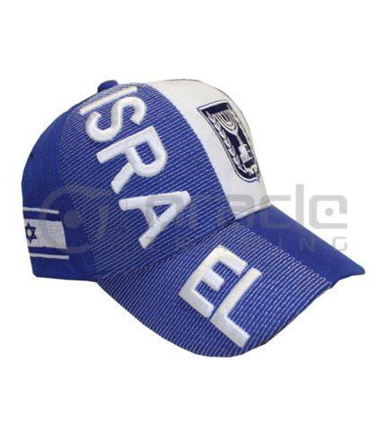 3D Israel Hat