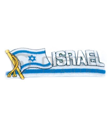 Israel Long Iron-on Patch