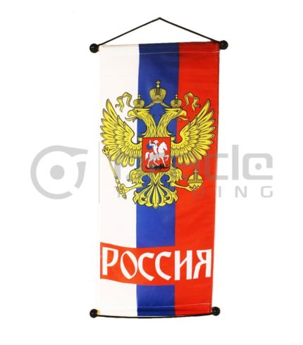 Russia Small Banner