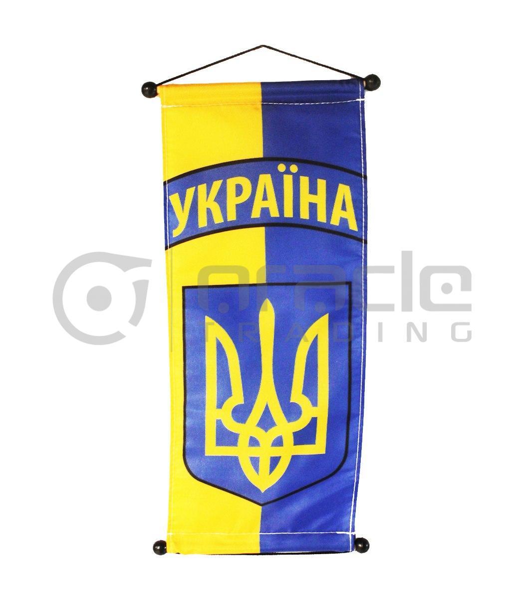 Ukraine Small Banner